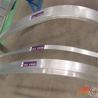 6063幕墙铝型材畏弯加工