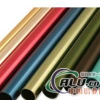 氧化铝管加工,铝管表面氧化处理