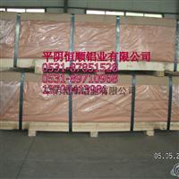 合金鋁板,拉伸鋁板,5052寬厚合金鋁板,熱軋拉伸合金鋁板