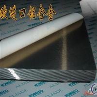 中欧进口铝合金6061耐磨铝板