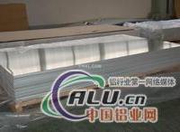 供应491铝棒 铝板 491铝合金
