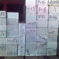 6063鋁排6061鋁排合金鋁排鋁卷排