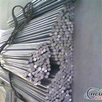 6061铝棒 5052铝管 3003无缝铝管 7075合金铝棒