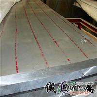 热销1100铝合金 1100纯铝合金板