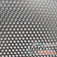 供应冲孔铝板徐州市远华铝业
