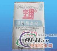 厂家直销耐高温,铝酸盐耐火水泥