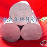 1070纯铝板进口5052铝合金板