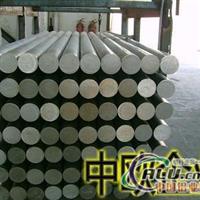 5083铝合金 进口国产铝合金销售