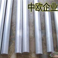 7075铝合金管 7075进口铝板
