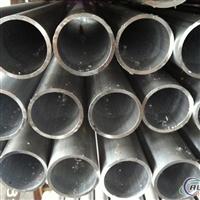 铝型材铝管圆管(各种规格)