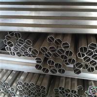 铝型材家具型材六角(各种规格)
