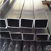 铝型材铝管方管(各种规格)