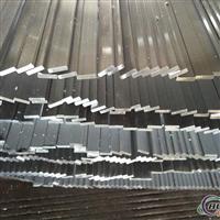 铝型材铝条(各种规格)