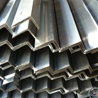铝型材角铝(各种规格)