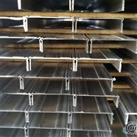 鋁型材散熱器(各種規格)