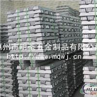 铸造铝合金锭A360