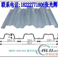 YX51305915樓承板鋁鎂錳屋面