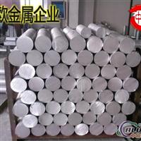 2024合金铝排 进口铝合金铝管