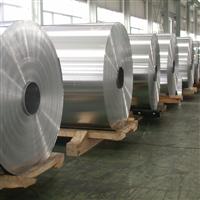 厂家大量供应1100铝箔