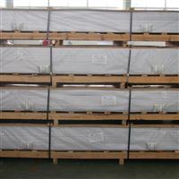 厂家大量供应5754铝合金板