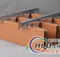 U型木纹铝方通厂家直销