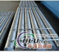 供应5083铝合金厂家