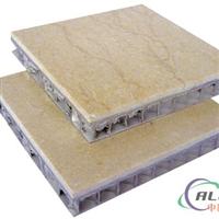 氟碳铝蜂窝板厂家
