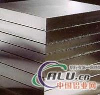 5052铝板;5052铝厚板;5052铝扁条
