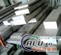 供应LC4铝板