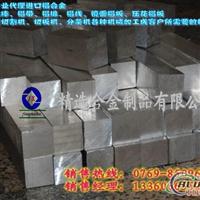 氧化鋁板A6061-進口鋁板6061T6