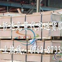 供应AL5083铝棒 铝材5083 密度