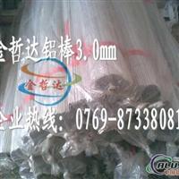 铝合金供应 AL5082耐腐蚀圆棒