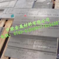 进口6008铝合金板_美国6008铝板