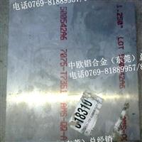 进口6011铝合金_耐磨6011铝棒