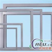 椭圆印花机网架 轨道印花机铝框
