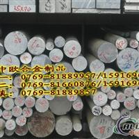 进口高优质铝合金圆棒