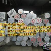 西南铝合金6061 铝合金管