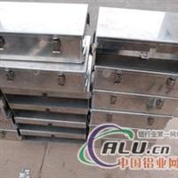 铝板加工  铝合金制品
