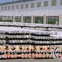 进口6061铝合金板