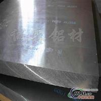 进口1060铝合金 铝板料