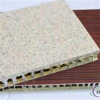 仿大理石纹铝蜂窝板 价格便宜