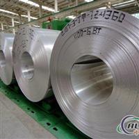 供應鋁卷徐州市遠華鋁業