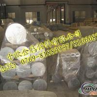 进口2024铝棒 铝棒密度