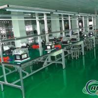 铝型材3030工作台框架