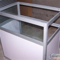 定制铝合金展示柜折叠柜台