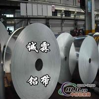 供应2A02硬铝合金 铝带