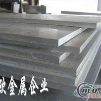 7075进口铝合金 2024超硬铝板
