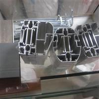 厂家大量批发办公高隔间铝型材
