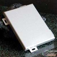 1.5mm冲孔白色铝单板
