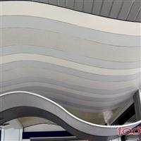 1.2mm冲孔白色铝单板